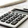 家計節約!自動車保険を安くしたい時に読んで欲しい!一括見積もり利用術。