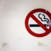 実際に禁煙に挑戦しました!禁煙の経過①